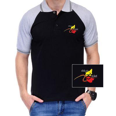 3b625c7c0106 Hemmeya kannadiga Premium Raglan Colour Polo kannada tshirt