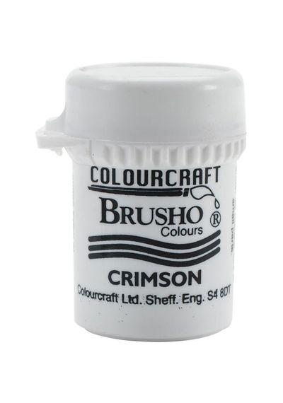 Brusho Crystal Colour 15g - Crimson