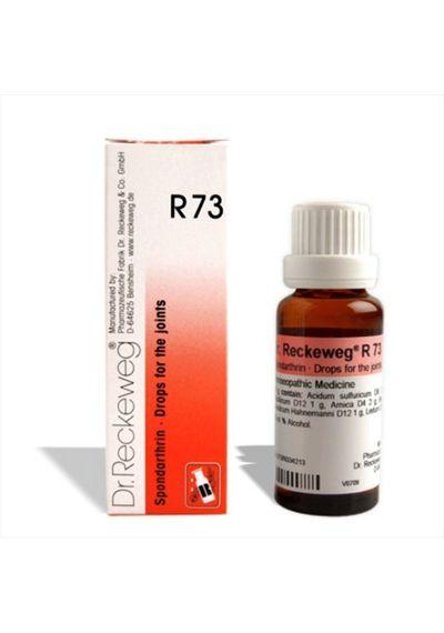 Dr.Reckeweg R73 Joint drops for Osteo-arthritis, Arthritis of Knee, Hip joint