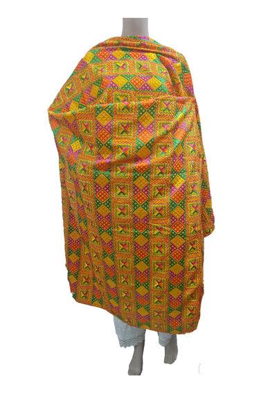 Yellow Phulkari Bagh