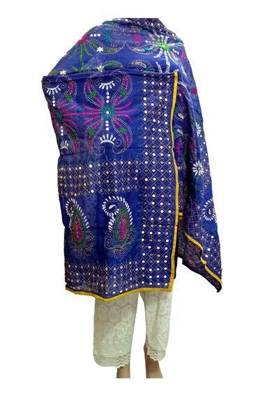 Blue Kantha Handicraft Dupatta