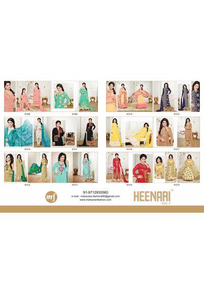 Heenari Vol 7