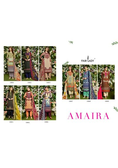 Amaira - Fair lady