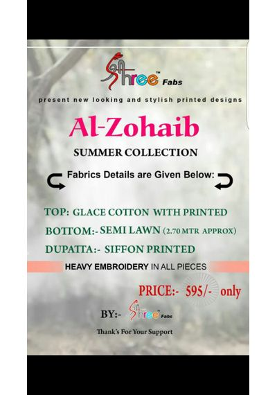 Al Zohaib -  NX -5 Designs Summer Collection By Shree  Fabs