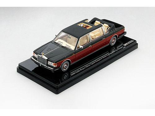 Rolls Royce Silver Spirit - Hooper & Co.