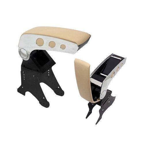 Speedy Riders Dual Tone Car Armrest Console Beige & Chrome for All Cars