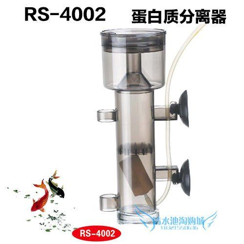 Rs Protein Skimmer Rs 4002 Easy To Assemble Easy To Clean
