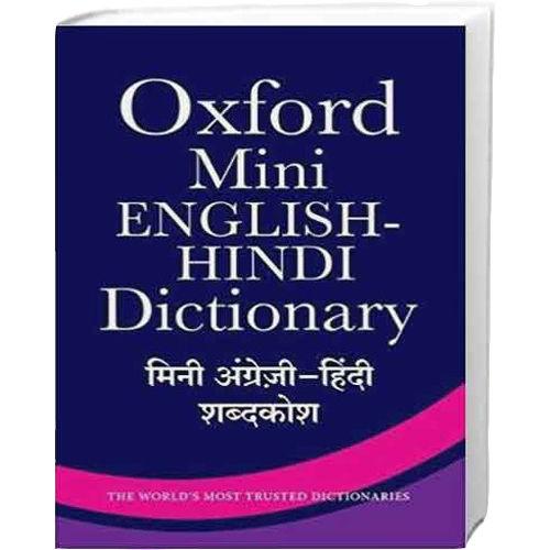 Oxford Dictionary English To Hindi Book