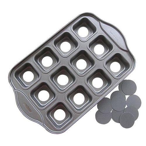 Mini Square Shape Cheesecake Mould (Loose Base)