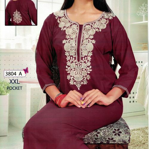 EMBROIDERED NIGHTY LONG SLEEVES (MAROON) 89b4427a4