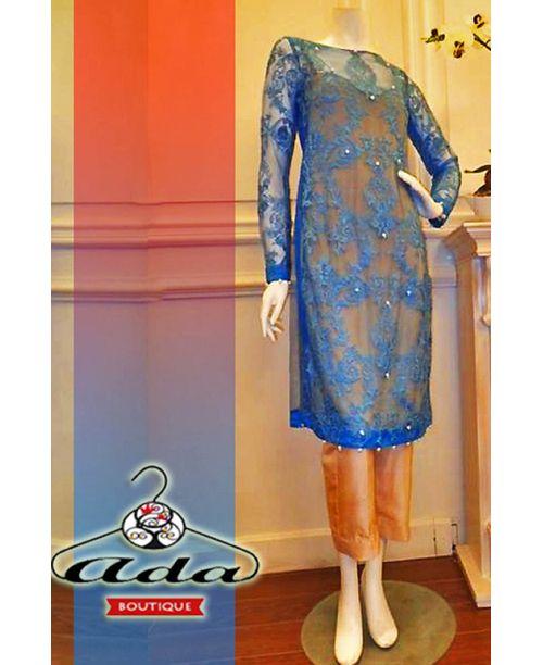 Blue/Golden Dress