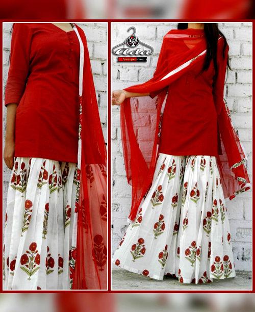 Trendy Sharara Dress