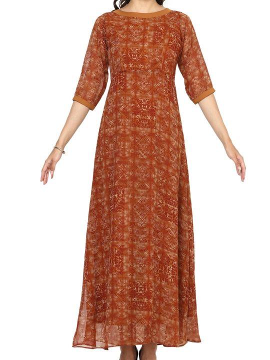Aujjessa Rust A-Line Maxi Dress