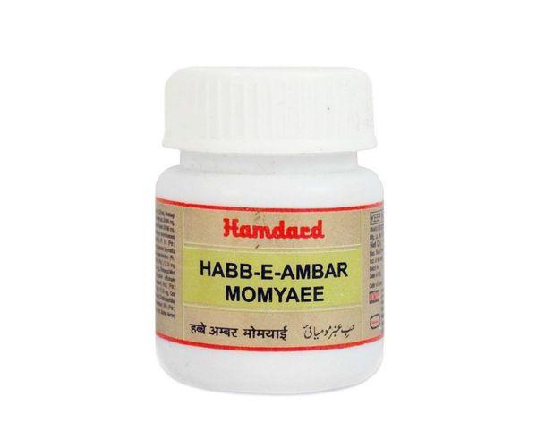 Hamdard medicine for male sexual weakness