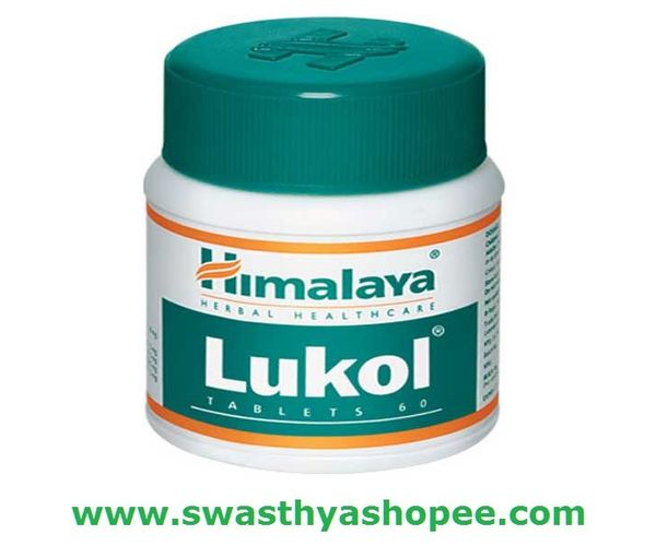 Lukol Tablets Benefits
