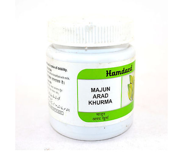 Majun arad khurma unani medicine for sexual health
