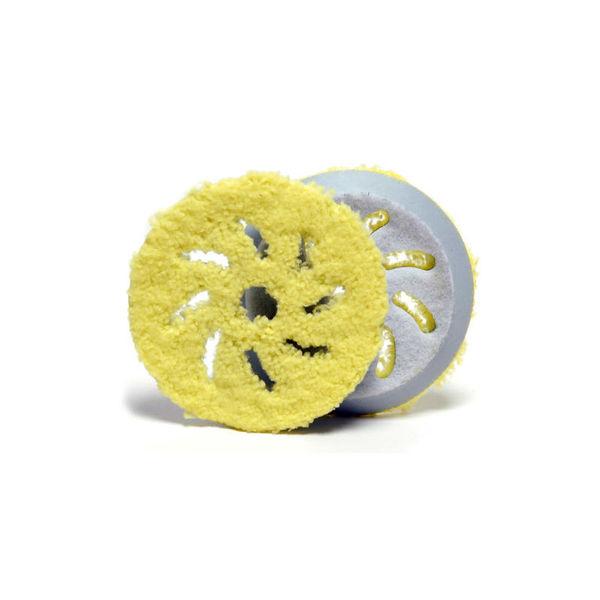 Rupes Yellow Microfiber Finishing Pad  170mm