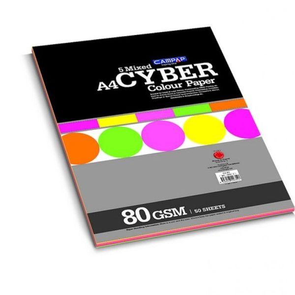 CYBER COLOUR PAPER-5 MIXED COLORS