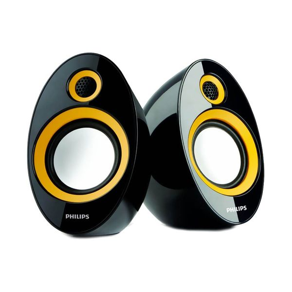 Philips SPA 60Y / 94 USB 2.0 Computer Speakers - Yellow