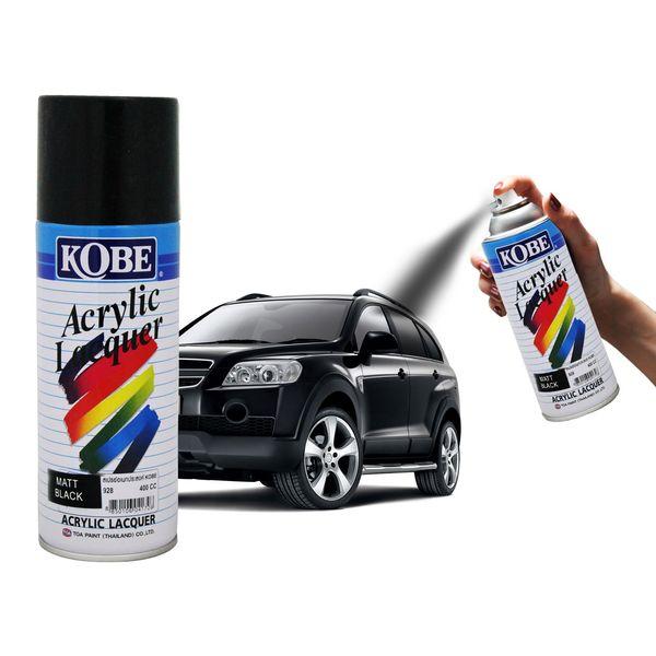 Buy Kobe Car Touchup Spray Paint 400ml