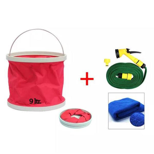 Microfiber Gun Cleaning Cloth: Buy Speedwav Foldable Cleaning Kit Water Bucket+Spray Jet