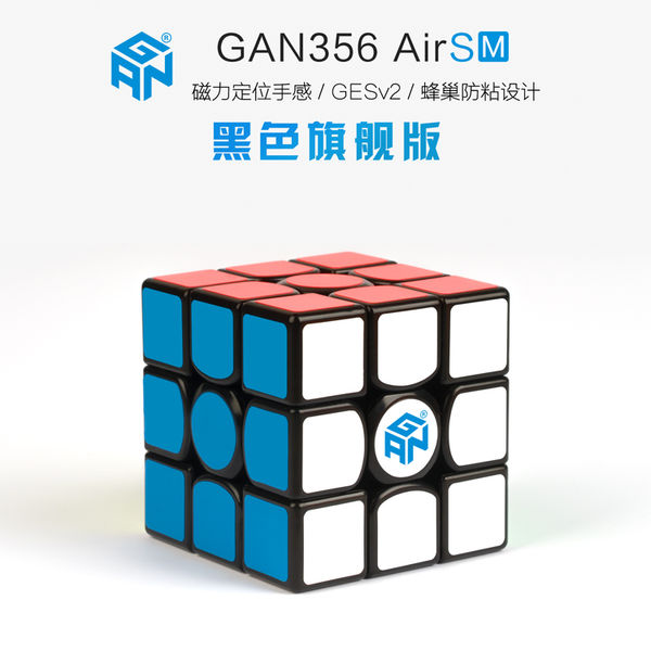 Gans 356 Air SM 3x3 Black | Gans | Cubelelo