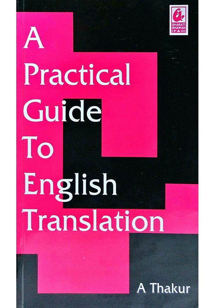 Kp Thakur English Translation Book