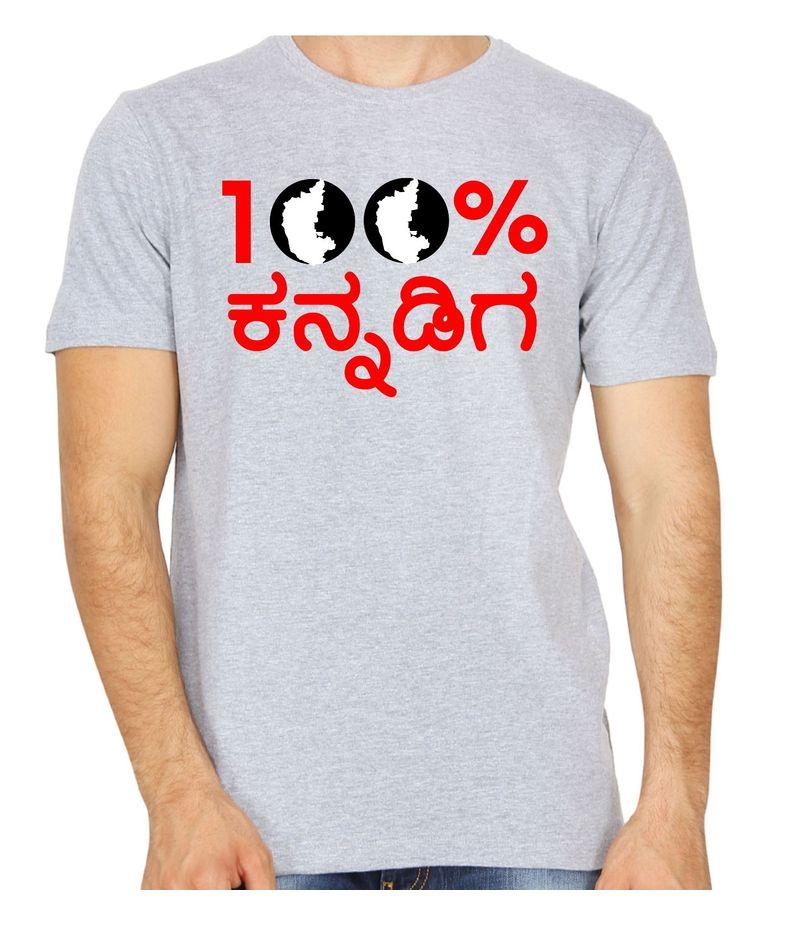 4b842d64858c Hundred Percent Kannadiga Grey Colour Round Neck Kannada T-Shirt