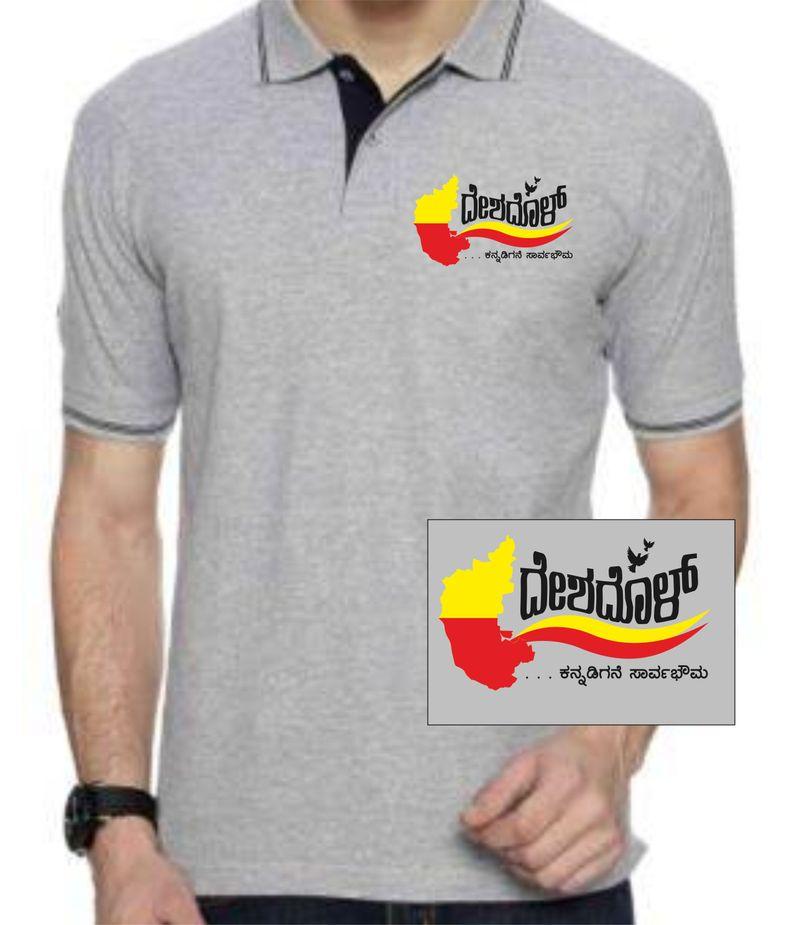 d2766a313a8 kannada tshirt kannada deshadol grey polo tshirt with black lining