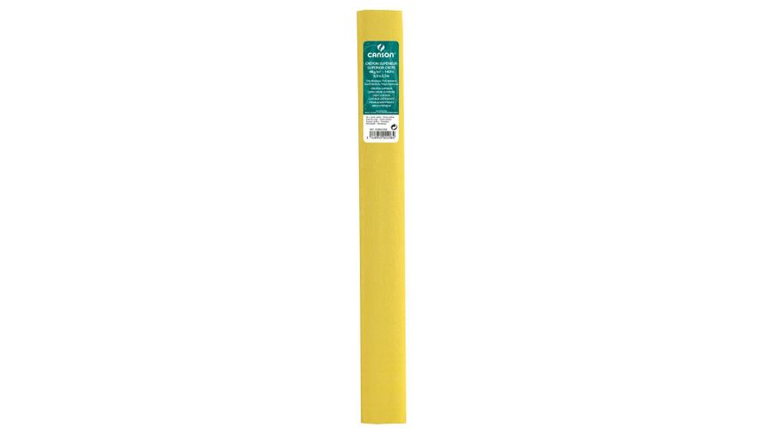 Canson Superior Crepe Paper Roll - 48 GSM, 50 x 250 cm  - Yellow