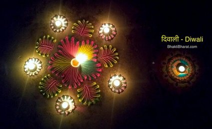 Diwali, English Meaning: Festival of Lights also known as Deepawali is the biggest and the brightest festival in India.
