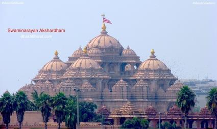 अक्षरधाम मंदिर () - NH 24, Akshardham Setu Akshardham New Delhi