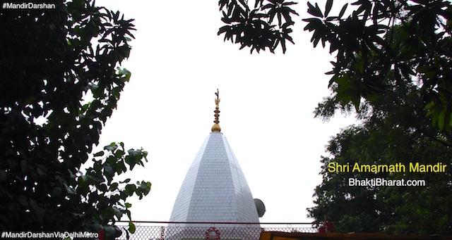Shri Amarnath Mandir