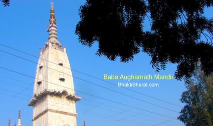 Shri Baba Augharnath Shiv Mandir () - Meerut Cantt Meerut Uttar Pradesh