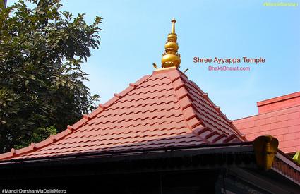 श्री अय्यप्पा मंदिर () - F-26, Sector-7, Rohini, New Delhi - 110085 Delhi New Delhi
