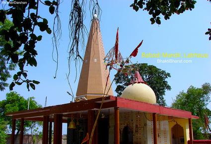 बाबड़ी मंदिर लभौआ () - Mohammadpur Labhaua Shikohabad Uttar Pradesh