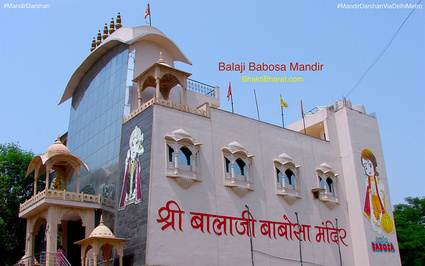श्री बालाजी बाबोसा मंदिर () - Babosa City, Sector-24, Rohini Delhi New Delhi
