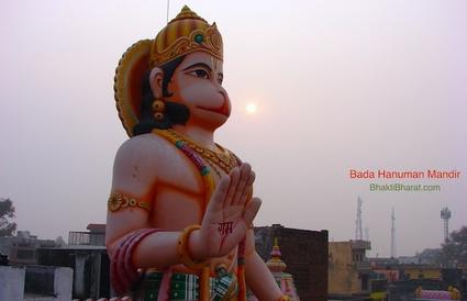 Bada Hanuman Mandir () - Brijghat Garh Mukteshwar Uttar Pradesh