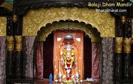 बालाजी धाम मंदिर, इंदिरापुरम () - Shakti Khand III, Indirapuram Ghaziabad Uttar Pradesh