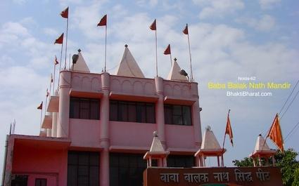 Baba Balak Nath Sidh Peeth () - C-56A/7, Sector-62 Noida Uttar Pradesh