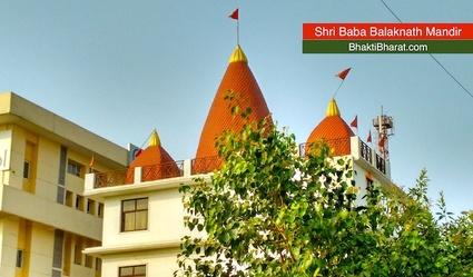 Sector 71, Baba Balak Nath Mandir () - D-3A, Sector 71 Noida Uttar Pradesh