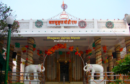 भगवान वाल्मीकि मंदिर () - Mandir Marg, DIZ Area, Gole Market Delhi New Delhi