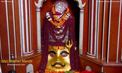 श्री भैरव मंदिर () - Block 13, Nehru Enclave East Kalkaji New Delhi