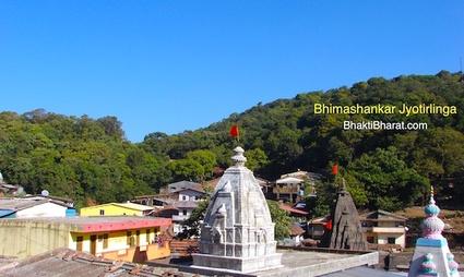 भीमाशंकर ज्योतिर्लिंग () - Shivtirtha, Shri Kshetra Bhimashankar Bhimashankar Maharashtra
