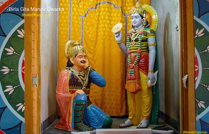 Birla Gita Mandir () - Bhadkeshwar Road Dwarka Gujarat