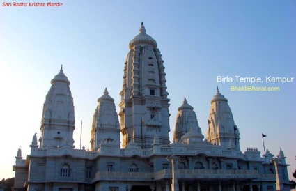 बिरला मंदिर, कानपुर () - Sarvodaya Nagar Kanpur Uttar Pradesh