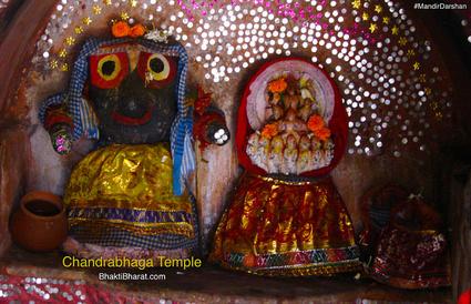 Shri Chandrabhaga Temple () - Near Chandrabhaga Beach, Konark Puri Odisha