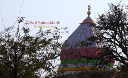 श्री दाऊजी मंदिर () - NayaGanj Hathras Uttar Pradesh