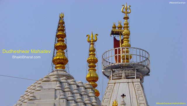Shri Dudheshwarnath Mahadev Mandir