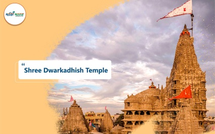 द्वारका धाम () - Dwarka Dwarka Gujarat